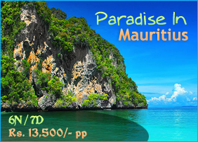 Family Holiday Mauritius, Tour Packages